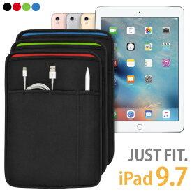 【送料無料】iPad 9.7インチ(Pro/5th/6th/Air2)用 JustFit. スリーブケース(全3色)専用設計だからジャストフィット! 優しく保護する高級ネオプレン(ウェットスーツ)素材使用・バッグに収納・インナーケース
