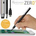 【500円引クーポン有】 [USB充電対応] 超極細1.9mm スタイラスペン 「Renaissance ZERO 2 〜ルネサンス 零弐〜(6色)…