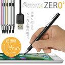 [USB充電対応] 超極細1.9mm スタイラスペン 「Renaissance ZERO 2 -ルネサンス 零弐-(6色)」タッチ感度の調整機能付…