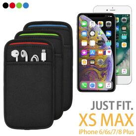 0dd7a802df 【送料無料】[ポケット付] iPhone XS Max・6/6s/