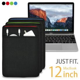 【送料無料】MacBook 12インチ用 JustFit. スリーブケース(全3色)専用設計だからジャストフィット! 優しくしっかりと保護する高級ネオプレン(ウェットスーツ)素材使用・バッグに収納するインナーケースとして