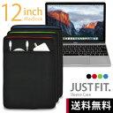【クリックポスト送料無料】「MacBook 12インチ用 JustFit. スリーブケース(全3色)」専用設計だからジャストフィッ…