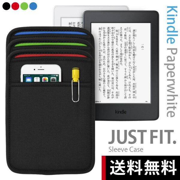 【クリックポスト送料無料】「Kindle Paperwhite用 JustFit. スリーブケース(全3色)」専用設計だからジャストフィット! 優しくしっかりと保護する高級ネオプレン(ウェットスーツ)素材使用・バッグに収納するインナーケースとして・Voyageにも対応
