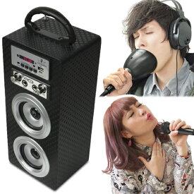 カラオケ「ウタオースピーカー(マイク1本付)」スマホやパソコンに接続して歌えるカラオケセット 防音カップで歌声大幅カット 10Wスピーカー Bluetooth接続・iPhone・Android・iPad
