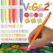 ApplePencil第2世代用PencilBarrierVege2