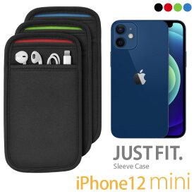【送料無料】[ポケット付] iPhone 12 mini 用 JustFit. スリーブケース(全3色)専用設計だからジャストフィット! Lightningケーブルやイヤホンなどが収納出来るポケット付