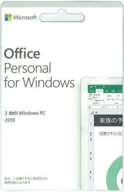 【POSAカード・ダウンロード版】Microsoft Office Personal 2019 for Windows