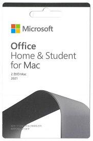 【POSAカード版】Microsoft Office Home & Student 2021 for Mac