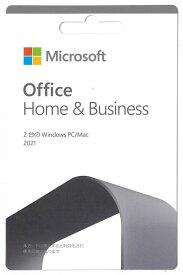 【POSAカード版】Microsoft Office Home & Business 2021 for Windows PC/Mac