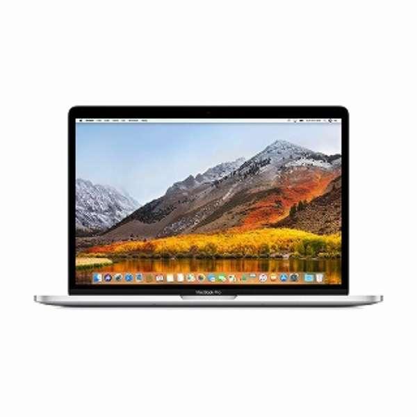 【アウトレット品】MacBook Pro 13インチ 3.1GHz Touch Bar搭載モデル シルバー CTOモデル(ベースモデル MPXY2J/A)