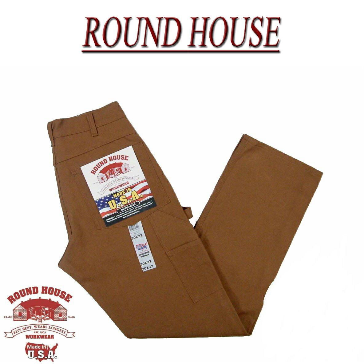 【7サイズ】 af141 新品 ROUND HOUSE 定番 USA製 DOUBLE FRONT DUNGAREES BROWN DUCK ブラウンダック ダブルニー ペインターパンツ Lot2202 メンズ ラウンドハウス アメカジ ワーク ダンガリー 【smtb-kd】 RoundHouse Made in USA