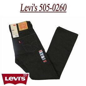 【全8サイズ】ae06 新品 Levi's USライン リーバイス505 ストレート ブラックデニムジーンズ 00505-0260 メンズ 505 REGULAR FIT BLACK DENIM JEANS BLACK Gパン Levis 【smtb-kd】