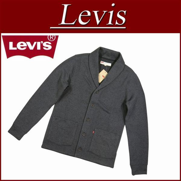 【4サイズ】 ab331 新品 Levis USライン ショールカラー セーターフリース カーディガン メンズ リーバイス RAND SWEATER FLEECE SHAWL COLLAR CARDIGAN CAVIAR スウェット Levi's 【smtb-kd】