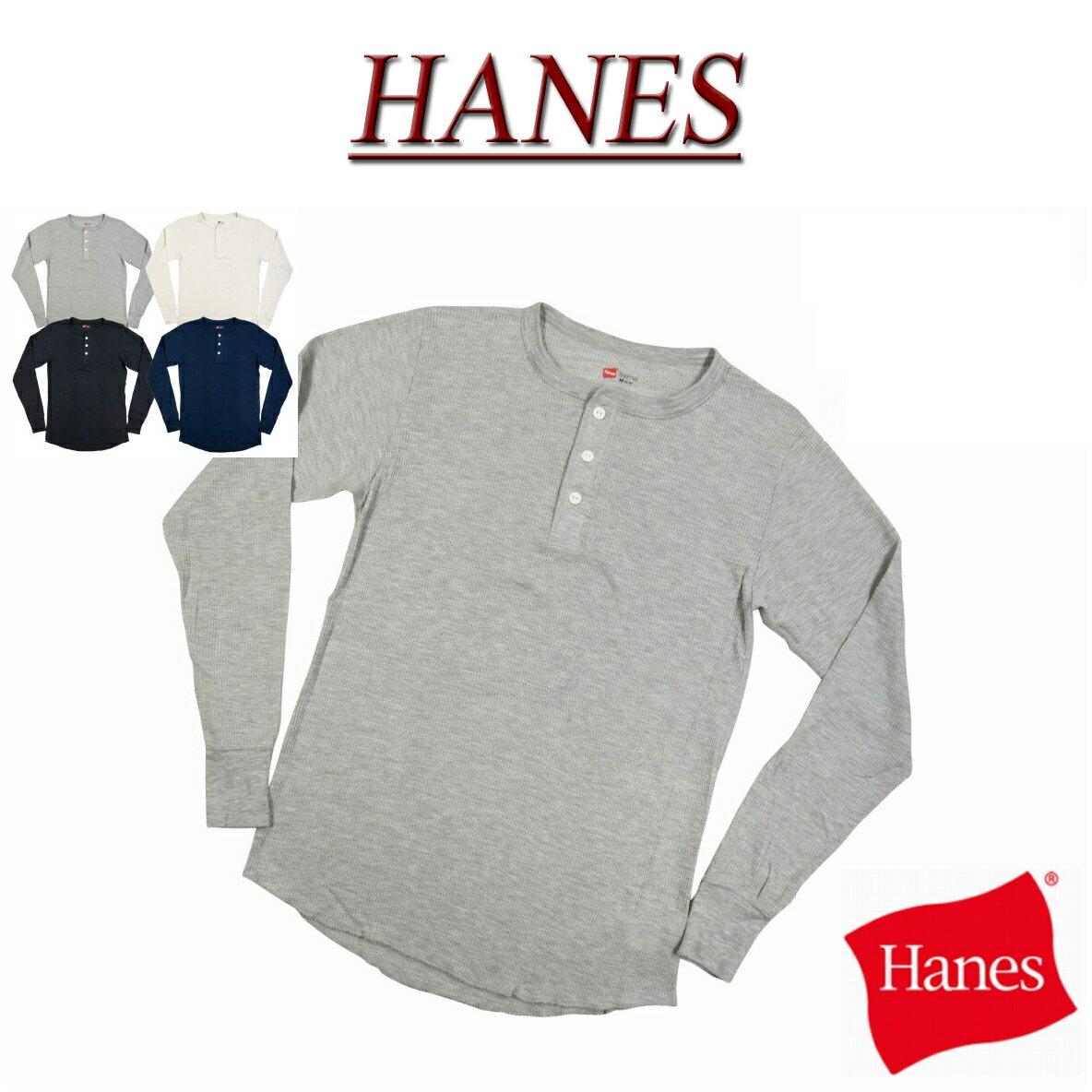 【1/8再入荷! 定番 4色3サイズ】 ia662 新品 Hanes 無地 ヘンリーネック サーマル ロンT HM4-G503 メンズ ヘインズ ティーシャツ 長袖 Tシャツ ワッフル ロンティー LONG SLEEVE THERMAL T-SHIRT