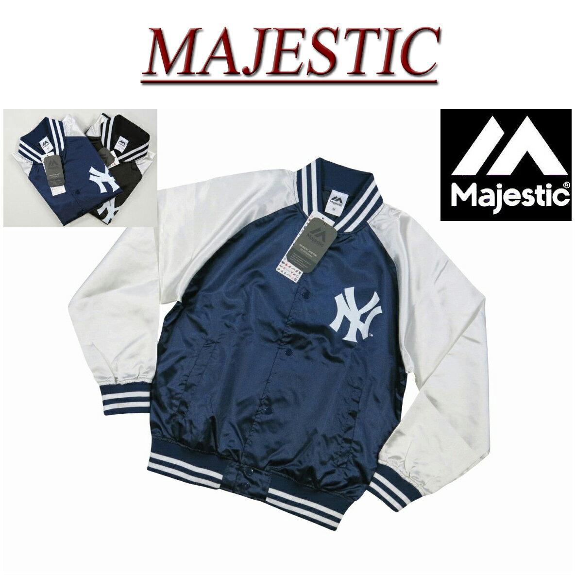 【2色4サイズ】 ja271 新品 MAJESTIC ニューヨーク ヤンキース ライト ナイロンサテン スタジャン MM23-NYK-0087 メンズ マジェスティック New York Yankees MLB OFFICIAL WEAR NY ナイロンジャケット スタジアムジャケット