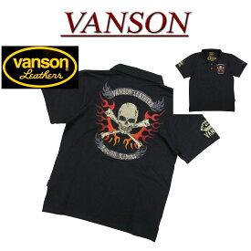 【5サイズ】 nz011 新品 VANSON スカルクロスボーン ファイヤー刺繍 半袖 ポロシャツ NVPS-602 メンズ バンソン SKULL CROSSBONE FIRE SHORT SLEEVES POLO-SHIRT ドクロ ヴァンソン