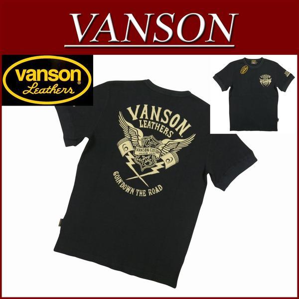 【5サイズ】 nz041 新品 VANSON フライングエンブレム クロスピストン 半袖 サーマル Tシャツ NVST-610 メンズ バンソン FLYING EMBLEM CROSS PISTON THERMAL SHORT SLEEVES T-SHIRT ワッフル ティーシャツ ヴァンソン 【smtb-kd】