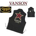 【5サイズ】 nz111 新品 VANSON ワンスター刺繍 レースアップ ダック地 ベスト NVSV-601 メンズ バンソン ONESTAR COTTON ...