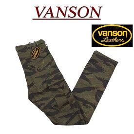 【5サイズ】 nz181 新品 VANSON タイガーカモフラージュ 6ポケット カーゴパンツ NVBL-602 メンズ バンソン タイガーストライプ 迷彩柄 ロゴ刺繍