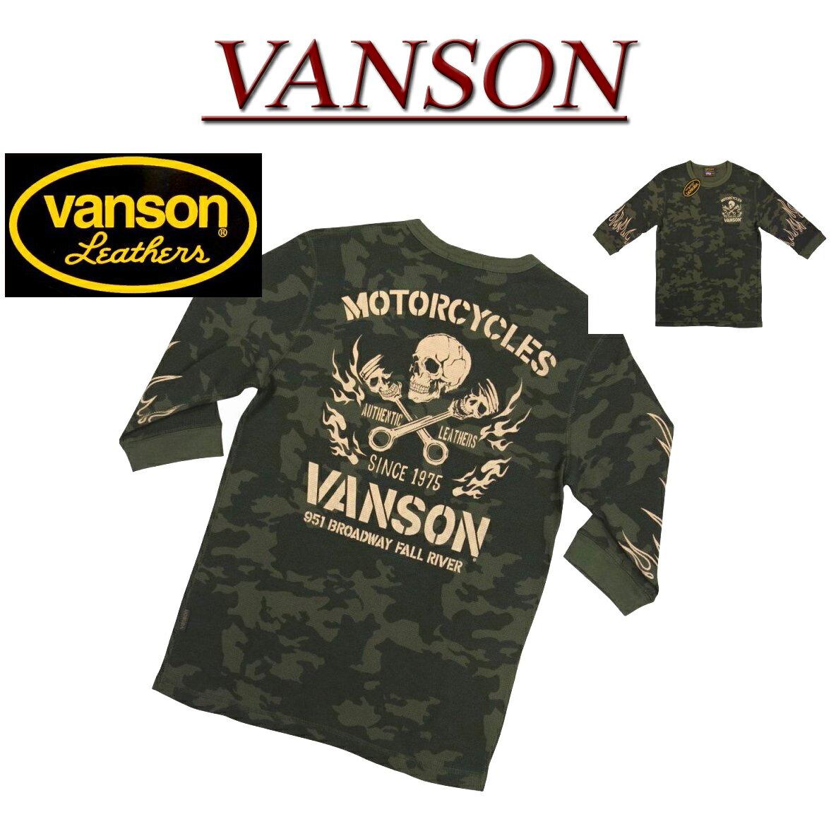 【5サイズ】 nz242 新品 VANSON スカル クロスピストン プリントカモフラージュ 6分袖 サーマル Tシャツ NVLT-607 メンズ バンソン SKULL CROSS PISTON FIRE THERMAL T-SHIRT 半袖 ドクロ 迷彩柄 ワッフル ティーシャツ 【smtb-kd】