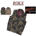 【2色4サイズ】 ry071 新品 ROKX ロックス STUFFED BEAR VEST カモフラージュ パイルボア フリースベスト RXMF5306 メンズ...