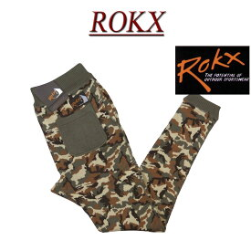 【3サイズ】 ry081 新品 ROKX ロックス CAMOUFLAGE PANT カモフラージュ ストレッチ ニット テーパード スリム リブパンツ RXMF5703 メンズ アメカジ 迷彩柄 クライミングパンツ スリムパンツ アウトドア
