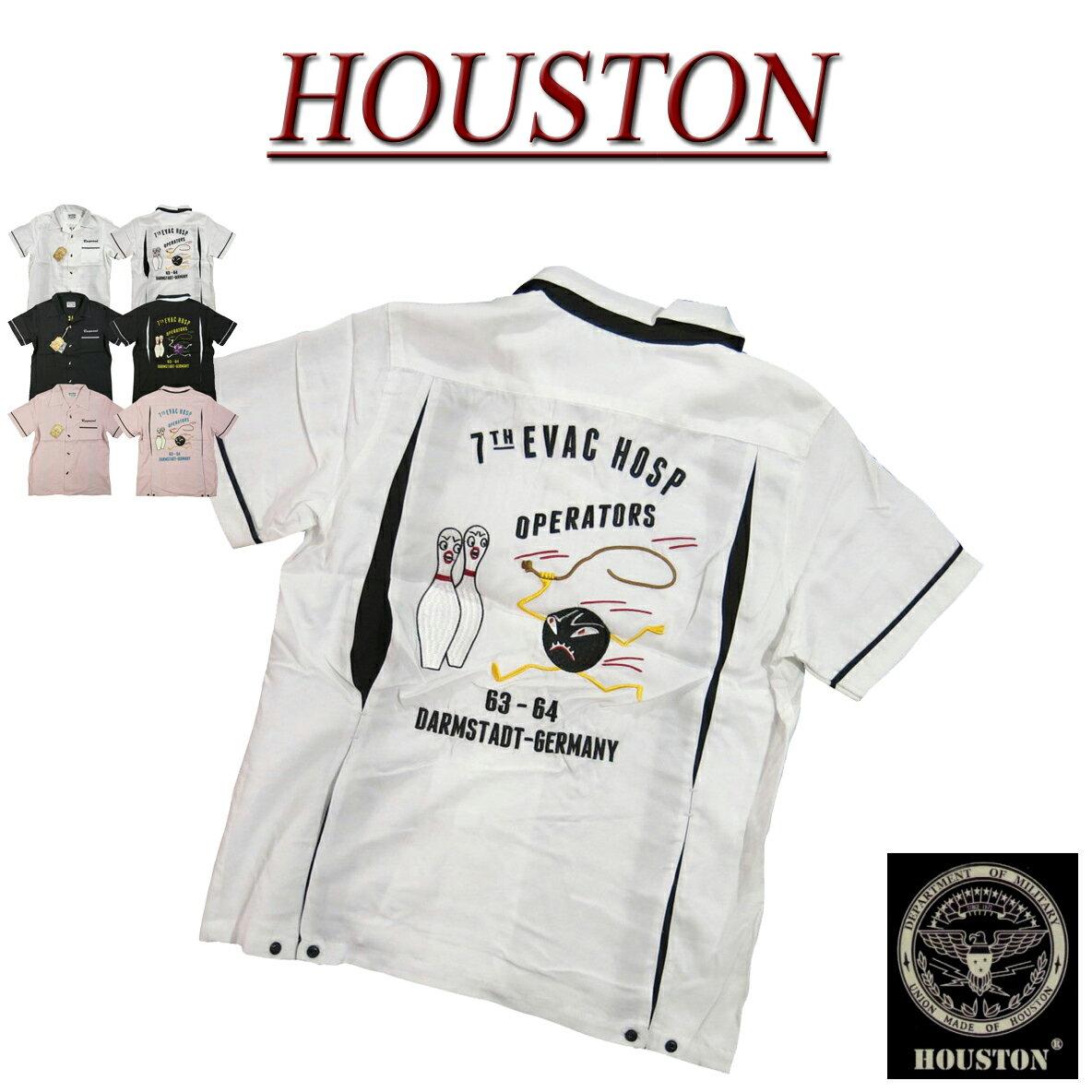 【2色3サイズ】 jb651 新品 HOUSTON チェーン刺繍 半袖 ボーリングシャツ 40308 メンズ ヒューストン S/S BOWLING SHIRT ボウリングシャツ ワークシャツ アメカジ 【smtb-kd】