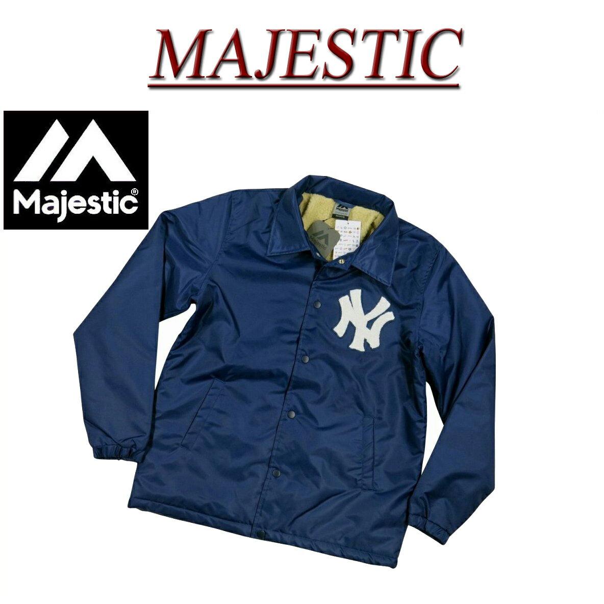 【2017秋冬 5サイズ】 jb941 新品 MAJESTIC ニューヨーク ヤンキース さがら刺繍 裏ボア コーチジャケット MM23-NYK-0106 メンズ マジェスティック New York Yankees MLB OFFICIAL WEAR NY ウインドブレーカー ナイロンジャケット