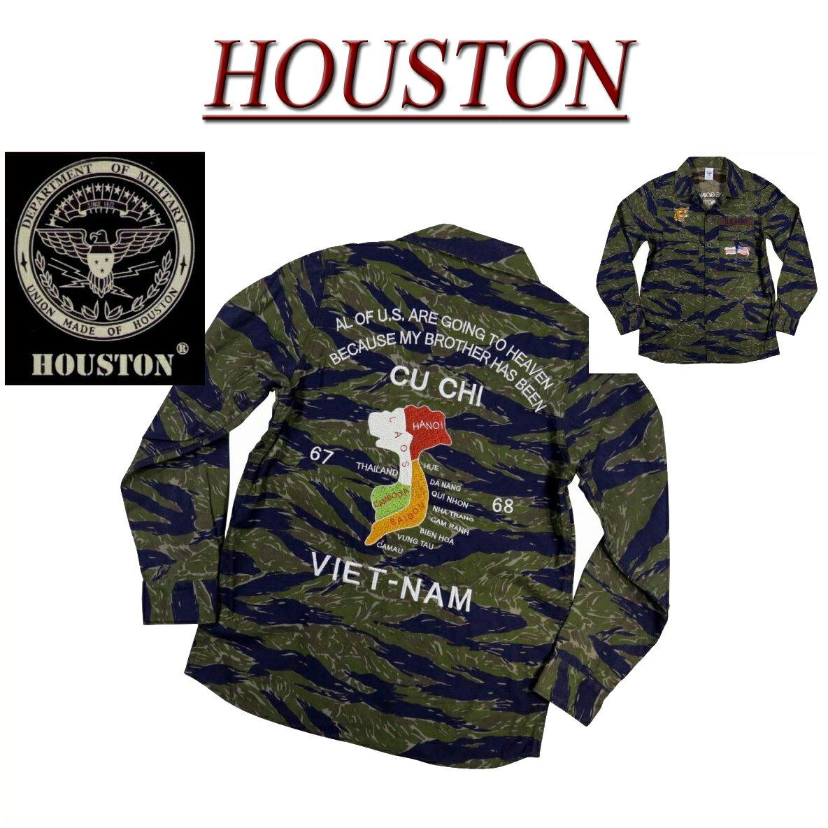 【3サイズ】 jc171 新品 HOUSTON タイガーカモフラージュ VIETNAM U.S.ARMY コットン 長袖 ミリタリーシャツ 40373 メンズ ヒューストン L/S D/F MILITARY SHIRT タイガーストライプ ダブルフェイス 迷彩柄 ワークシャツ 軍シャツ アメカジ 【smtb-kd】