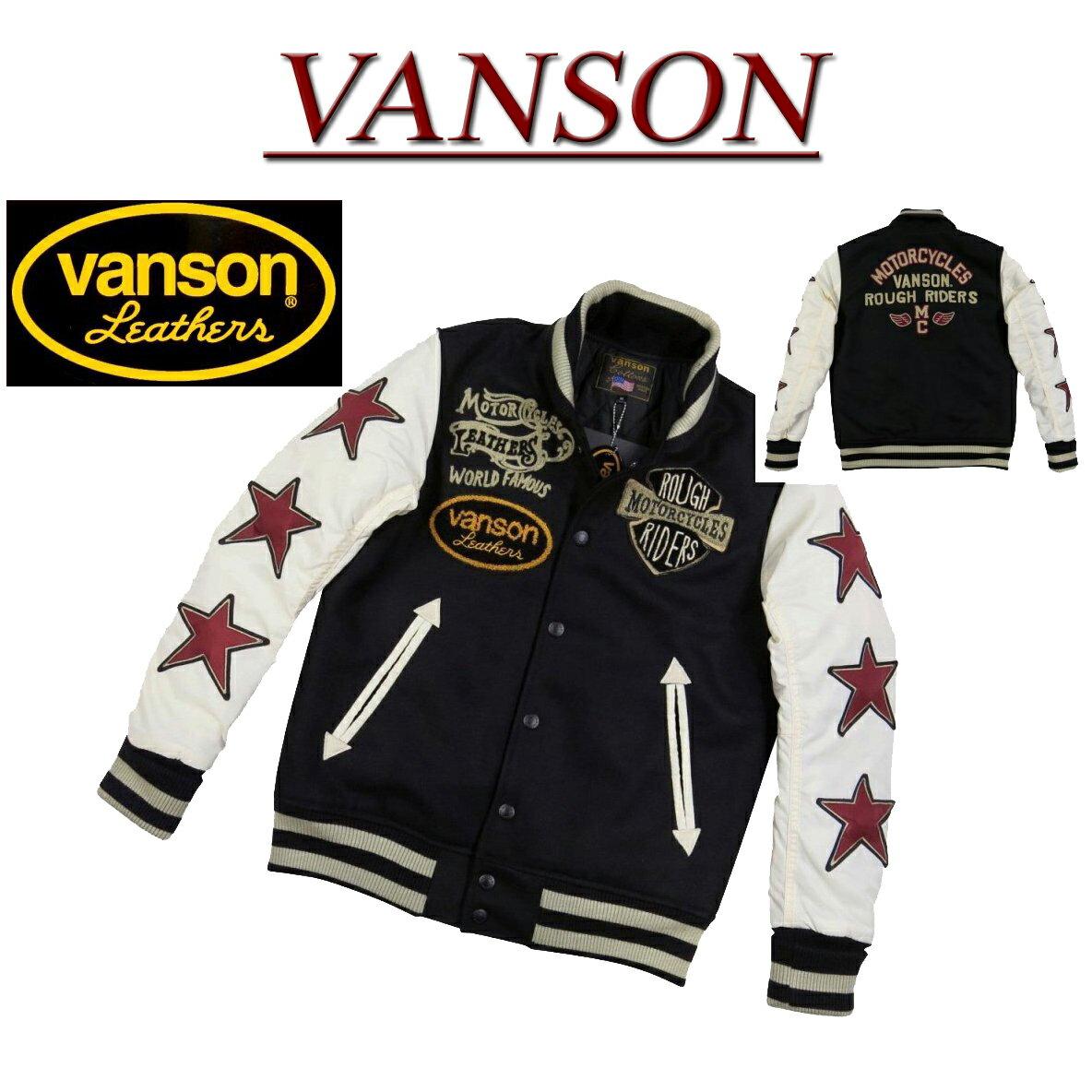 【3サイズ】 nz521 新品 VANSON トリプルスター さがら刺繍 メルトンウール × 袖ナイロン 中綿入り スタジャン NVJK-605 メンズ バンソン TRIPLE STAR STADIUM JACKET スタジアムジャケット ヴァンソン
