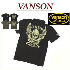 【2色5サイズ】 nz801 新品 VANSON フライングスカル クロスボーン刺繍 迷彩柄 ジャガード 半袖 ポロシャツ NVPS-710 メンズ バンソン カモフラージュ ドクロ