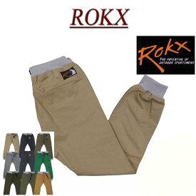 【13色5サイズ】 rx241 新品 ROKX COTTONWOOD ROKX ロックス アスレチックパンツ クライミングパンツ RXM004 RXMF6201 メンズ & レディース アメカジ ATHLETIC PANTS アウトドア
