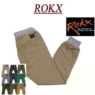 rx241 brand new ROKX COTTONWOOD ROKX ROX athletic pants climbing pants RXM004 mens & ladies casual ATHLETIC PANTS outdoors