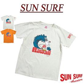 【2色4サイズ】 na771 新品 SUN SURF × PEANUTS USA製 HAWAII スヌーピー 半袖 Tシャツ SS78227 メンズ サンサーフ × ピーナッツ ハワイ ティーシャツ SNOOPY MADE IN USA 【smtb-kd】