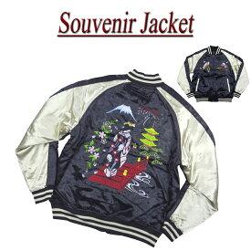 【7サイズ】 wu492 新品 舞妓 富士舞桜 総刺繍 サテン地 中綿入り 和柄 スカジャン メンズ Souvenir Jacket スーベニアジャケット (ビッグサイズあります!) 【smtb-kd】