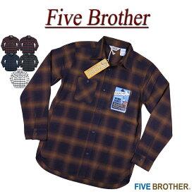【12/22再入荷! 2020秋冬 5色4サイズ】 je013 新品 FIVE BROTHER オンブレチェック マチ付 長袖 ライトネルシャツ 151945 メンズ ファイブブラザー LIGHT FLANNEL WORK SHIRTS フランネルシャツ チェックシャツ ワークシャツ Made in INDIA 【smtb-kd】