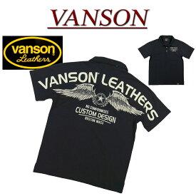 【4サイズ】 nb671 新品 VANSON ライングスター刺繍 ポケット付 半袖 ポロシャツ NVPS-2010 メンズ バンソン FLYING STAR SHORT SLEEVES POLO-SHIRT ヴァンソン 【smtb-kd】