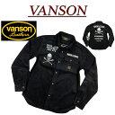 【2020秋冬 4サイズ】nb831 新品 VANSON スカル クロスボーン刺繍 長袖 コーデュロイ ワークシャツ NVSL-2008 メンズ …