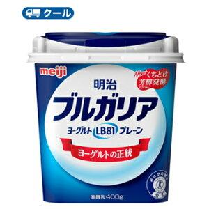 【特定保健用食品】ブルガリアヨーグルトLB81 プレーン【クール便】(400g×6コ)