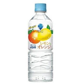 ダイドー miu ミウ レモン&オレンジ 550mlペットボトル 24本入〔海洋ミネラル深層水 レモン オレンジ フレーバーウォーター〕 1ケース単位送料無料