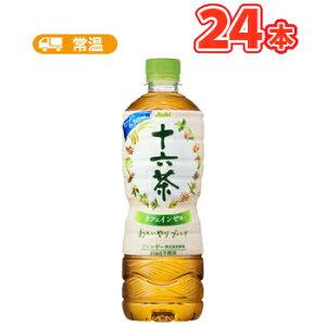 アサヒ 十六茶 630mlペット 24本入〔カフェインゼロ ブレンド茶 健康茶 お茶〕