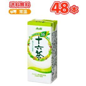 アサヒ 十六茶 250ml紙パック 24本入×2ケース〔お茶 ブレンド茶 カフェインゼロ 糖類ゼロ カロリーゼロ〕 送料無料
