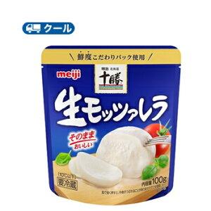 明治北海道十勝生モッツァレラ 100g×6袋/3箱【クール便】送料無料