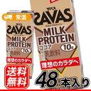 明治 ザバス ミルク MILK PROTEIN ココアSAVAS【200ml】×24本/2ケース 低脂肪ミルク ビタミンB6 スポーツサポート ミルクプロテイン...