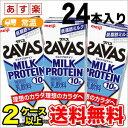 明治 ザバスミルク MILK PROTEINSAVAS【200ml】×24本低脂肪ミルク ビタミンB6 スポーツサポート ミルクプロテイン 部活 サークル 同好...