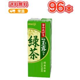 あす楽 明治 玉露入り緑茶 200ml×24本入/4ケース 送料無料 紙パック ブリック