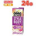 明治(ザバス)MILK PROTEIN(ミルクプロテイン) STYLE BODY ベリー風味SAVAS 200ml×24本/低脂肪ミルク ビタミンB6 …