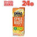 明治(ザバス)MILK PROTEIN(ミルクプロテイン) STYLE BODY マンゴー風味SAVAS 200ml×24本/低脂肪ミルク ビタミンB6…