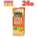 明治 SAVAS ザバス MILK PROTEIN STYLE BODY マンゴー風味 200ml×24本 ミルクプロテイン12.5g 栄養機能食品 低脂肪0…
