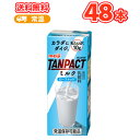 明治 TANPACT ミルク200ml×24本 /2ケース ビタミンB6 スポーツサポート 低脂肪(ローファット)タイプ 部活 サーク…